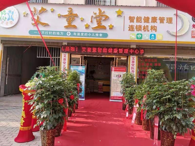 河南平舆店