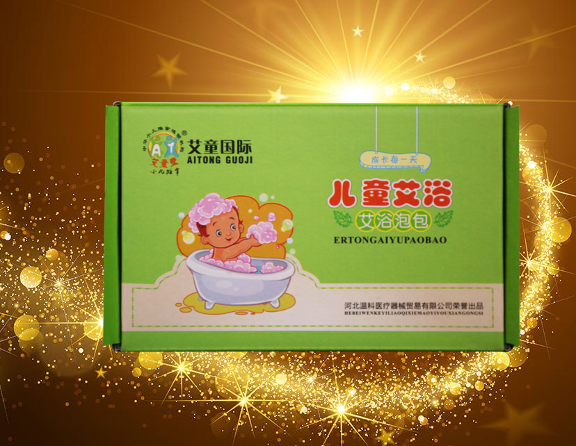 http://www.aitongguoji.com/data/images/product/20180713162635_168.jpg